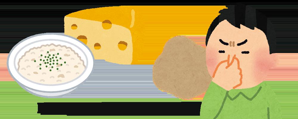 チーズの臭いにも似た恥垢(チンカス)の臭いに鼻をつまむ男性イラスト