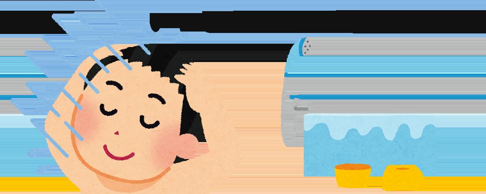 いつも清潔を心がけてシャワーをまめに浴びる男性イラスト