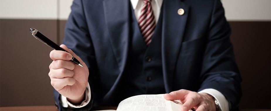 民間法律事務所イメージ画像