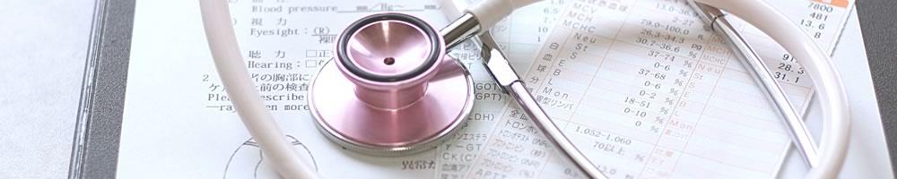 包茎治療のアフターケアと色々なデータの検診表